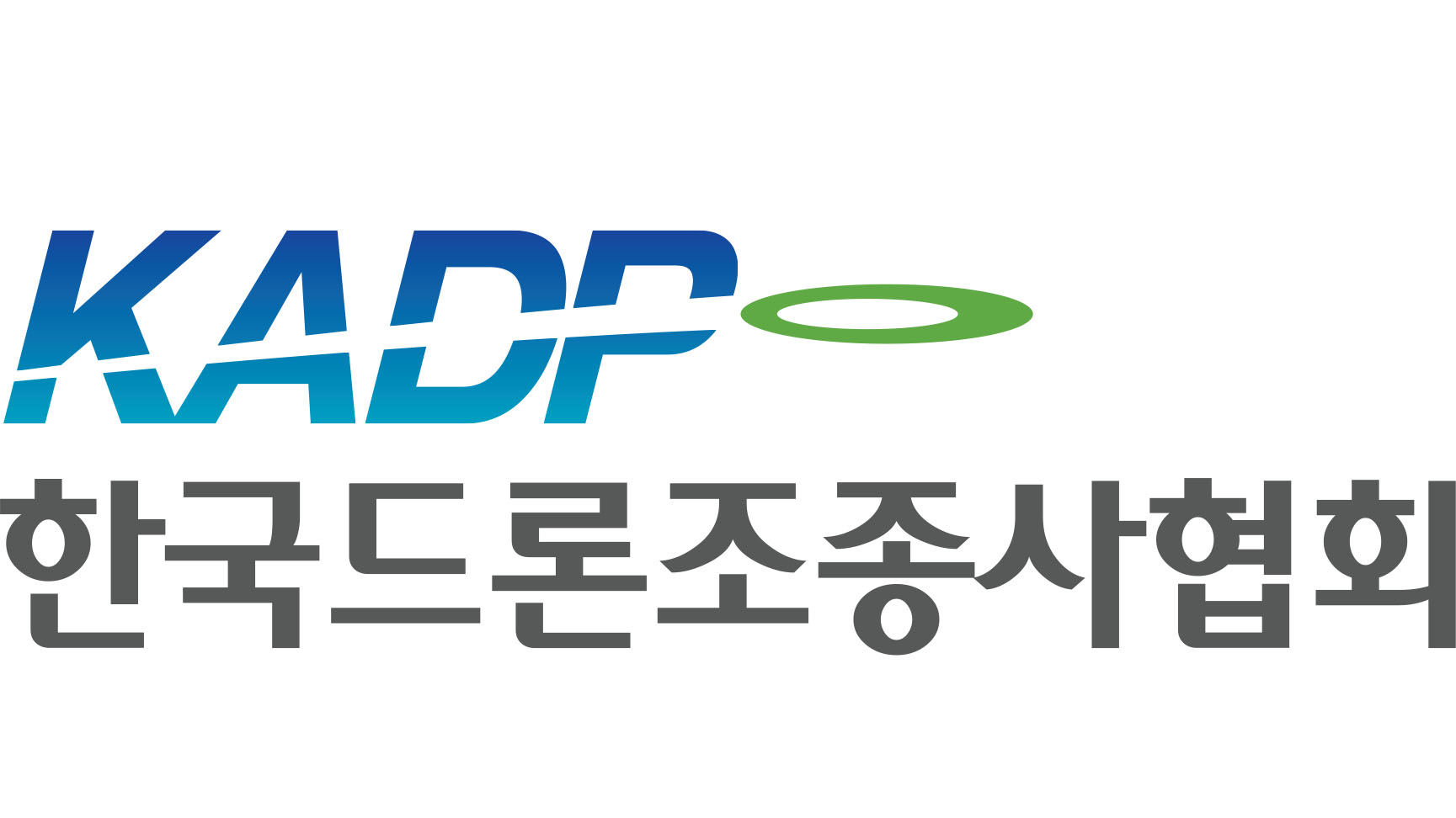 한국드론조종사협회 Logo