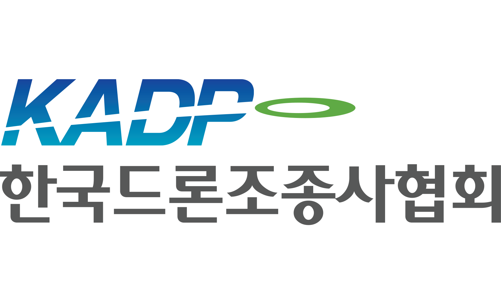 한국드론조종사협회 로고